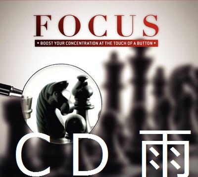 FocusCDame